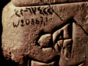 CDLI image of Proto-Cuneiform tablet from Uruk, W20367